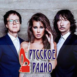 17 лучших Русского Радио